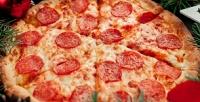 Все виды пиццы впиццерии «Дори пицца» соскидкой50%