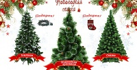 <b>Скидка до 87%.</b> Искусственная елка со светодиодной гирляндой или без и рождественским сапожком в подарок
