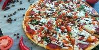 Всё меню пиццы иламаджо отслужбы доставки «Аладжин» соскидкой50%