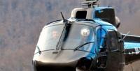 <b>Скидка до 67%.</b> Аэроэкскурсия над Подмосковьем навертолете откомпании «Авиа Парт»