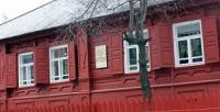 <b>Скидка до 54%.</b> Билет напосещение музея детства А.М.Горького «Домик Каширина»