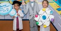 Организация детского праздника спроведением научного шоу откомпании «Друг наук» (5000руб. вместо 10000руб.)