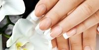 <b>Скидка до 73%.</b> Европейский или классический маникюр ипедикюр вместе либо поотдельности соднотонным покрытием ногтей гель-лаком встудии красоты истиля «Совершенство»