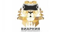 <b>Скидка до 50%.</b> Игры вшлеме виртуальной реальности вклубе «Виарния»
