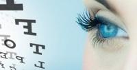 <b>Скидка до 60%.</b> Коррекция зрения потехнологии Lasik, Superlasik или Epilasik на1либо 2глазах вцентре офтальмологии «Афродита»