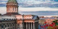 <b>Скидка до 55%.</b> Билет наэкскурсию поцентру Санкт-Петербурга отэкскурсионного агентства «Виктория»