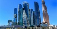 <b>Скидка до 50%.</b> Обзорная экскурсия насмотровую площадку «Москва-Сити» на75этаже откомпании Vision