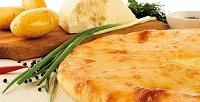 <b>Скидка до 70%.</b> Сеты изпицц или осетинских пирогов иподарок отпекарни «Пирог-Подарок»
