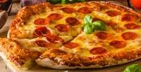 Всё меню пиццы отпиццерии Bonn-Pizza соскидкой50%