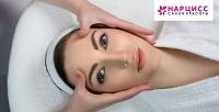 <b>Скидка до 83%.</b> Ультразвуковая, семиэтапная чистка лица, пилинг, лечение акне или RF-лифтинг всалоне красоты «Нарцисс»