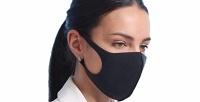 <b>Скидка до 45%.</b> До50многоразовых защитных масок изнеопрена