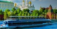 <b>Скидка до 58%.</b> Прогулка поМоскве-реке вмае собедом либо ужином для одного, двоих или четверых натеплоходе River Palace