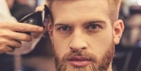 <b>Скидка до 50%.</b> Мужская стрижка соформлением бороды или без вInside Barbershop