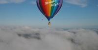 <b>Скидка до 55%.</b> Полет навоздушном шаре для одного вмини-группах странсфером изМосквы иобратно, проведением обряда посвящения ввоздухоплаватели, вручением сертификата отклуба Magic Flight