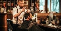 <b>Скидка до 50%.</b> Мужская стрижка, бритье головы или «Королевское бритье» вбарбершопе Gulo