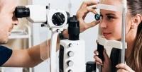 <b>Скидка до 50%.</b> Комплексная диагностика зрения перед лазерной коррекцией Lasik или консультация офтальмолога вклинике «Смотри»