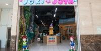 <b>Скидка до 40%.</b> Целый день развлечений вТРЦ Columbus всемейном парке активного отдыха Joki Joya