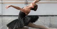 <b>Скидка до 68%.</b> 4, 8или 12занятий боди-балетом, стретчингом, пилатесом, классическим балетом встудии Art Body Ballet