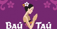 <b>Скидка до 30%.</b> SPA-программа «Король манго», «Фруктово-йогуртовое удовольствие» или «Магия моря. SPA-уход сбелой глиной иламинарией» либо сеанс массажа вSPA-салоне Wai Thai