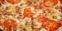 Пицца отпиццерии Hotpizza54со скидкой50%