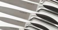 Набор кухонных ножей Hyla изнержавеющей стали (3657руб. вместо 6900руб.)