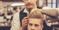 <b>Скидка до 50%.</b> Мужская идетская стрижка, моделирование бороды отLionBros Barbershop