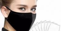 <b>Скидка до 72%.</b> Многоразовые защитные маски сосменными фильтрами