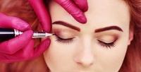 <b>Скидка до 75%.</b> Перманентный макияж век, бровей или губ всалоне красоты «Вселенная красоты»