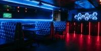 Все напитки именю кухни вбаре Leningrad Bar &Karaoke соскидкой50%