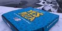 Доставка пиццы изсети ресторанов Yes Pizza соскидкой50%