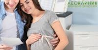 <b>Скидка до 89%.</b> Программа комплексного обследования «Буду папой», «Буду мамой» или «Будущие родители» вмногопрофильном медицинском центре «Леоклиник»