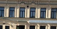 <b>Скидка до 52%.</b> Проживание вцентре Казани вмини-гостинице «Народный дом»