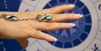 <b>Скидка до 98%.</b> Составление натальной карты, гороскоп намесяц или год, индивидуальный, любовный, гороскоп совместимости или свадебный откомпании Horoscope-Online