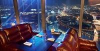 <b>Скидка до 50%.</b> Ужин отшеф-повара вресторане Vision на75этаже «Москва-Сити»