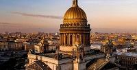 <b>Скидка до 51%.</b> Билет наэкскурсию поСанкт-Петербургу отэкскурсионного агентства «Эклектика-гид»