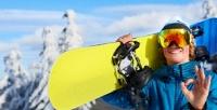 <b>Скидка до 50%.</b> Прокат комплекта для сноуборда откомпании Skate and Snow