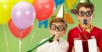 <b>Скидка до 50%.</b> Онлайн-видеопоздравление спраздником или днем рождения отигровой комнаты Bim Bom