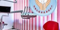 <b>Скидка до 67%.</b> Гигиена полости рта, отбеливание, эстетическая реставрация зубов встоматологии «Специалист»