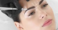 <b>Скидка до 51%.</b> Архитектура, ламинирование бровей или макияж встудии красоты Saharooms