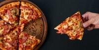 Пицца вкафе House Mafia соскидкой50%