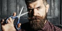 <b>Скидка до 50%.</b> Cтрижка, моделирование икоррекция бороды всети барбершопов «Веселый Роджер»