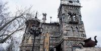 Билет наэкскурсию помистическому замку отReymart Club (900руб. вместо 2000руб.)