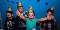 <b>Скидка до 51%.</b> Организация детского праздника спрохождением квеста для компании до6или 8человек отквеструма «Премиум»