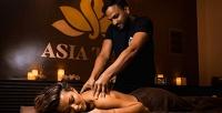<b>Скидка до 60%.</b> Тайский, индийский массаж или массаж лица отSPA-салона «Азия Тайм»