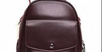 <b>Скидка до 50%.</b> Кожаный рюкзак сдекоративным элементом, клапаном или карманом