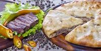 <b>Скидка до 68%.</b> Сет изосетинских пирогов отпекарни «Пирог подарок»