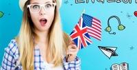<b>Скидка до 79%.</b> Изучение английского либо французского языка вшколе International Language Institute