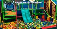 <b>Скидка до 50%.</b> Безлимитное посещение вбудний или выходной день для двух человек детского парка развлечений «Тасмания»