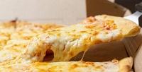 Доставка сета «Тайфун» либо пиццы отслужбы «Аппетит» соскидкой50%
