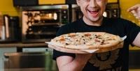 Пицца витальянской пиццерии Pomodoro Royal соскидкой50%